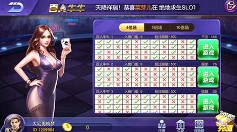 18棋牌安卓版