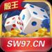 骰王娱乐app官网版  v1.5 真金兑现版