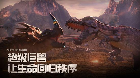战争online超级巨兽下载