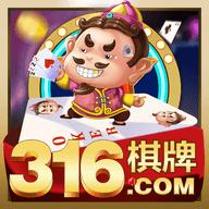 316棋牌娱乐平台