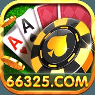 太阳娱乐棋牌app最新版
