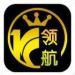 领航棋牌娱乐官网版  v6.28 真人版