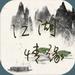 江湖情缘mud  v1.0