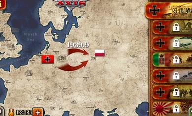 世界征服者2破解版