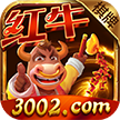红牛棋牌游戏3002安卓版