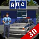 交通警察模拟器手机版