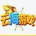 云海棋牌官方版  v1.5 红包提现版
