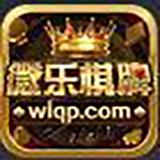 湖南微乐棋牌手机版