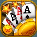 金沙滩棋牌app最新版