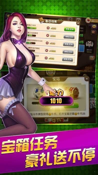 花火娱乐棋牌app下载