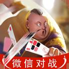 小闲巴渝棋牌最新版