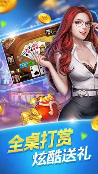 锐游棋牌app下载