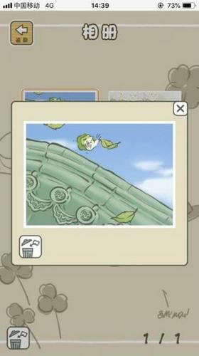 旅行青蛙中国之旅游戏下载