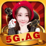 网红棋牌5gag官方网站