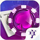 大亨棋牌娱乐app