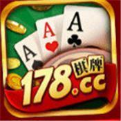 178cc棋牌送178金币版