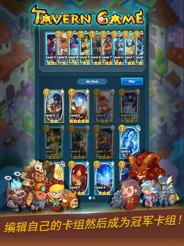 龙焰酒馆游戏