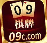09棋牌最新官网版