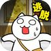白猫和奇妙的美术馆 v1.0