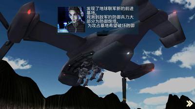 金属咆哮3中文破解版