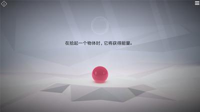 虚拟科学中心中文破解版