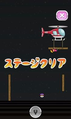 托尼的钢丝枪游戏中文版