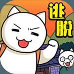白猫和神秘财宝游戏中文版