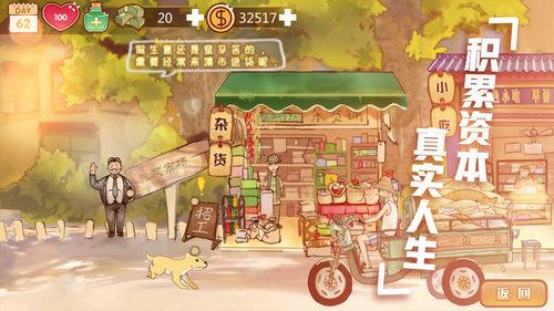 辣条杂货店