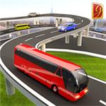 城市公交驾驶3D游戏