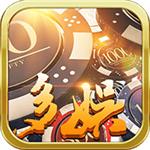 多娱棋牌官网app