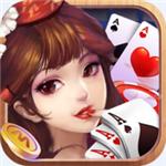红豆棋牌app手机版
