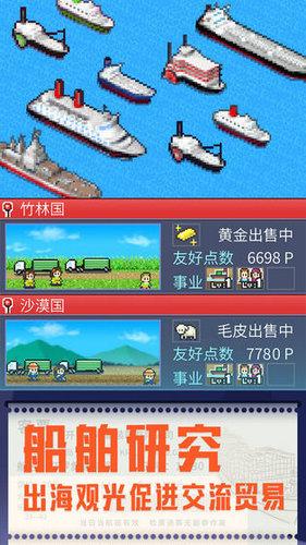 出港集装箱号中文版