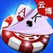 云博棋牌官方版  v1.8.0 真人福利版