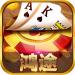 鸿途棋牌游戏最新版  v2.15 赚彩金版