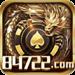 华人棋牌游戏中心  v2.19