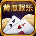 黄瓜娱乐app  v1.36 真金提现版