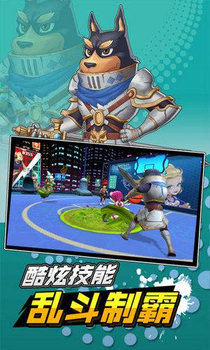 超时空篮球游戏下载
