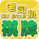 ÀÏ˾»úÆåÅÆÓÎÏ·app