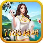 7788棋牌app最新版