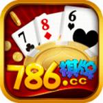 786棋牌官网版app