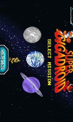 超级太空人无限钻石版