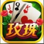 红玫瑰娱乐棋牌游戏平台