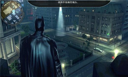 蝙蝠侠黑暗骑士崛起游戏