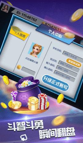 棋牌游戏注册送88现金app