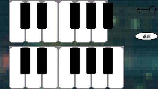 鬼畜钢琴游戏下载