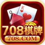 708棋牌新版本