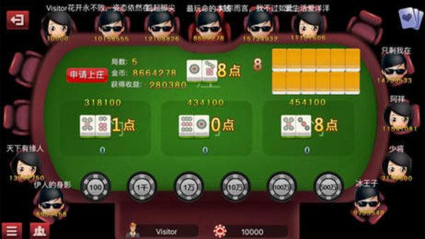 888棋牌游戏牌手机版