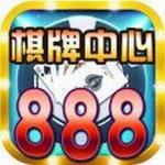 888棋牌