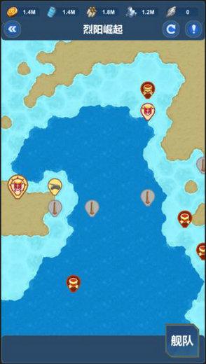 北洋海战棋手游