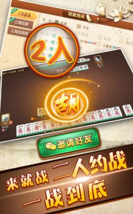 u9棋牌娱乐平台